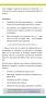 Dépliant integrite agents locaux v 2015 p6